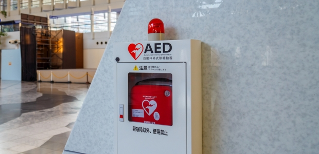 With the passage of S.B. 658, an informed plaintiff's attorney will be able to lodge a very credible argument that the onus placed upon AED owners to qualify for Good Samaritan protection is no longer significant.
