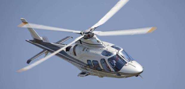 This is an AugustaWestland Grand helicopter. (AugustaWestland image)