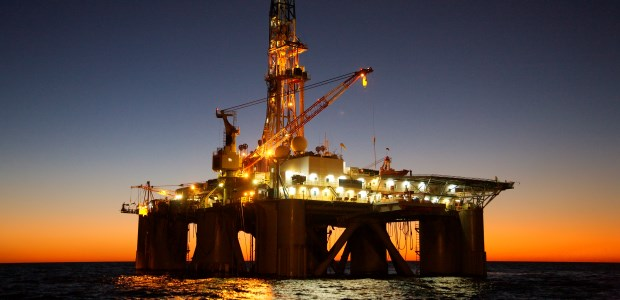 The Interior Department agency manages offshore oil and gas leases.