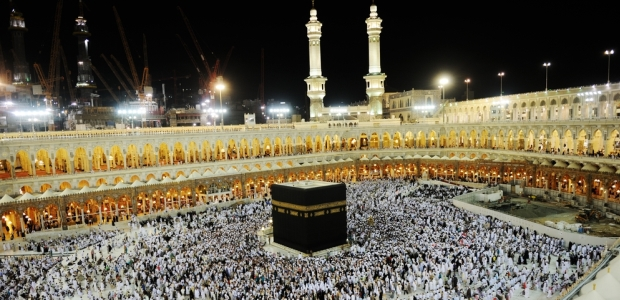 This stock image taken in 2012 shows part of the vast crowd at a holy site in Mecca during that year